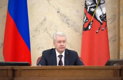 Мэр Москвы Сергей Собянин: Столица лидирует в рейтинге прозрачности госзакупок