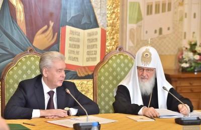 Мэр Москвы и Патриарх Кирилл поддержали программу по строительству и реставрации православных храмов