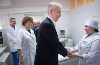 Сергей Собянин посетил клинико-диагностической центр № 4