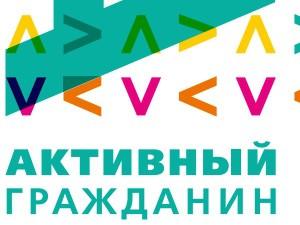 Фотографии москвичей будут транслироваться на светодиодных экранах в рамках масштабного городского праздника День Активного гражданина