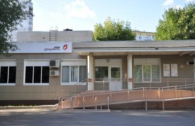 По развитию центров государственных услуг Москва занимает лидирующие позиции в мире