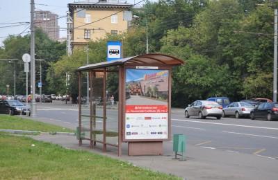 В ЮАО продлили маршрут полуэкспрессного автобуса № 901