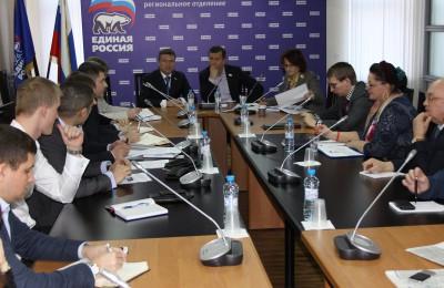 16 сентября состоится заседание президиума регионального политсовета московского отделения партии «Единая Россия»