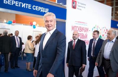Сергей Собянин открыл форум на ВДНХ