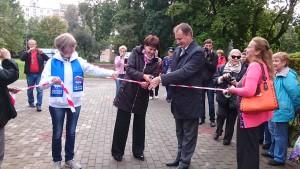 4 сентября торжественная церемония открытия парка состоялась в районе Чертаново Северное
