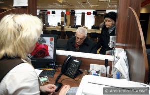 """Один из столичный центров """"Мои документы"""""""
