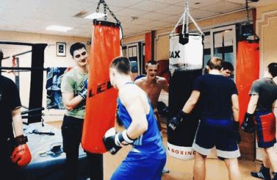 Занятие по боксу в одной из секций Южного округа