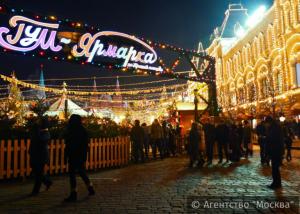 Ярмарка на Красной площади