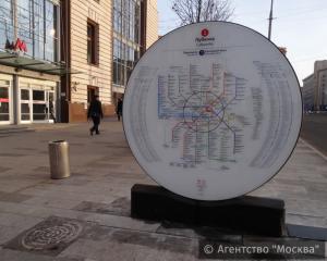Второе кольцо столичного метро достроят в 2020 году