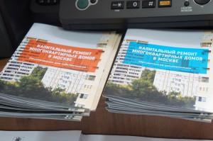 В районе Орехово-Борисово Южное для жителей провели консультации по вопросам накопления средств на капремонт