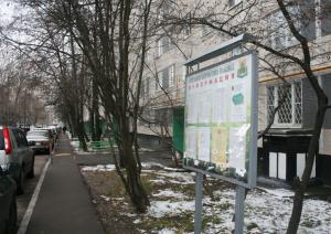 улица Ореховый бульвар