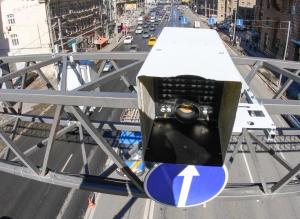 В районе Орехово-Борисово установлено более десяти камер видеонаблюдения