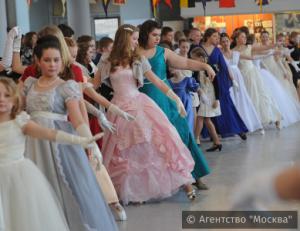 К празднику 8 марта в районе Орехово-Борисово Южное организуют концерт