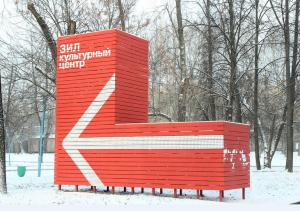 Посетителям культурного центра ЗИЛ расскажут о тайнах подземелья Кремля