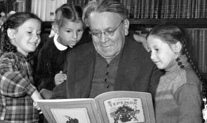 Самуил Маршак читает детям
