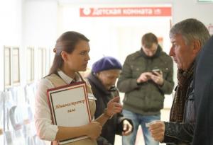 Центр госуслуг в районе Орехово-Борисово Южное