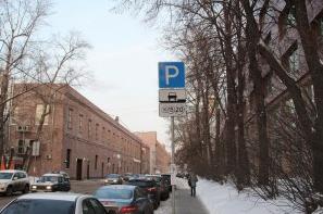 Парковка в Южном округе