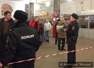 В центре Москвы ограничат движение в связи с митингом-концертом на Красной площади