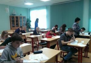 Проект Неделя писхологии проходит в одной из школ района Орехово-Борисово Южное