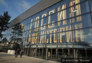 Выставка Россия — моя история откроется в павильоне №57 на ВДНХ