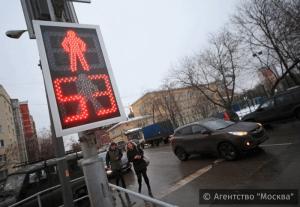 Новый светофор установили в районе Орехово-Борисово Южное