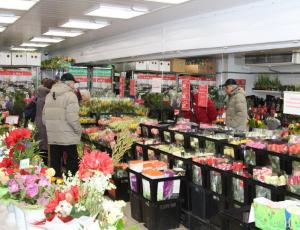 Магазин цветов в Южном округе