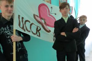 Для воспитанников коррекционного детдома в районе Орехово-Борисово Южное провели праздник