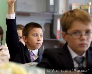 Бесплатный образовательный курс Электронные финансы запустят весной в Москве