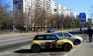 Припаркованные автомобили в одном из районов ЮАО