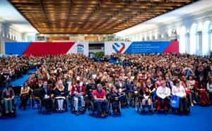 Делегация района Орехово-Борисово Южное побывала на форуме в поддержку инвалидов