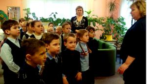 Ученики младших классов школы №949