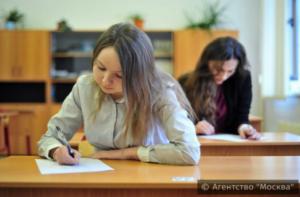 Пройти итоговую аттестацию по стандартам WorldSkills смогут выпускники столичных колледжей