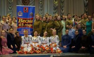 В Южном округе прошел молодежный патриотический конкурс «Весна 45-го года»