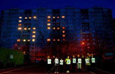 В одном из домов района Орехово-Борисово Южное устроили световой флешмоб