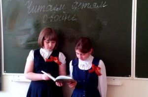 Учителя и сами ребята читали стихи и прозу, посвященные теме войны