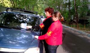 """Участники """"Безопасной столицы"""" во время рейда оставляли листовку – вежливое напоминание о том, как правильно припарковать свой автомобиль"""