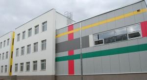 Блок начальных классов построили в районе Бирюлево Западное
