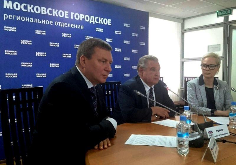 В российской столице напраймеризЕР зарегистрирован 291 кандидат