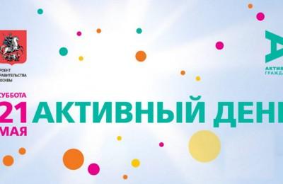 День «Активного гражданина»: система электронных голосований столицы 21 мая отметит свое двухлетие