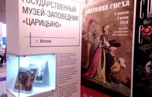 """На стенде музея-заповедника """"Царицыно"""" (Б-31) можно получить информацию о выставках, экскурсиях, образовательных программах и концертах"""