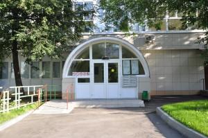 МФЦ в районе Орехово-Борисово Северное