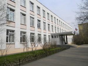 Школа №896 в ЮАО