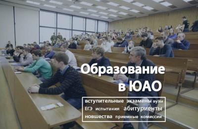 образование_200616(1)