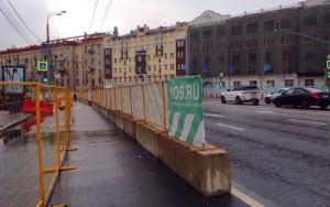 Строительные работы в центре Москвы