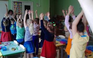 Воспитанники детского  сада № 1061