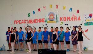 Отряд из района Орехово-Борисово Южное