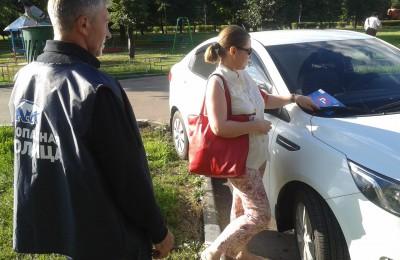 Во время прошедшего рейда его участники выявили несколько правонарушений, касающихся неправильной парковки машин
