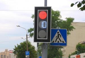 Четыре светофора установлены в Южном округе