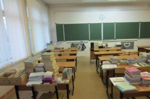 В здании начальной школы планируется покрасить стены и потолок в классах