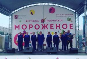 Творческие коллективы на сцене фестиваля
